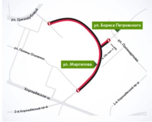 В Хорошевке 30 июля ограничат движение по двум улицам