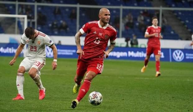 Молдова — Россия: товарищеский матч 12 ноября