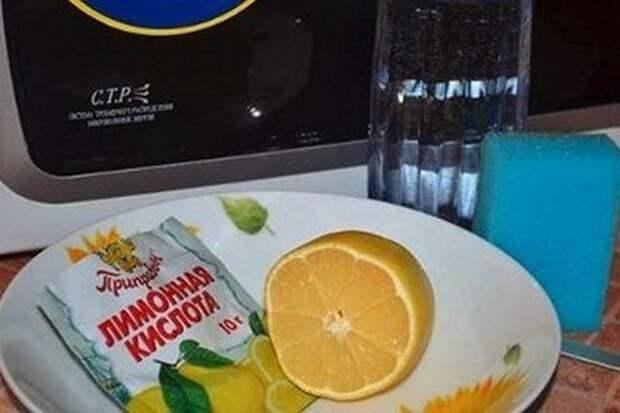 Как отмыть микроволновку лимонной кислотой