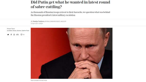 На Западе признали планы войны с Россией «до последнего украинца»