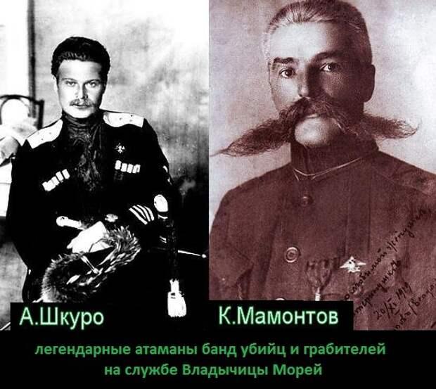 Аудит социальной памяти - уничтожение клиром РПЦ приходов и прихожан, 1916-1924