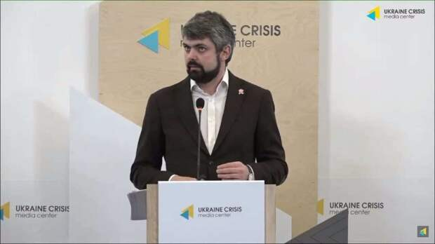 Украинский институт нацпамяти окончательно превратился в помойку при Зе-руководстве