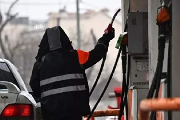 Правительство приняло новые меры для стабилизации цен на топливо