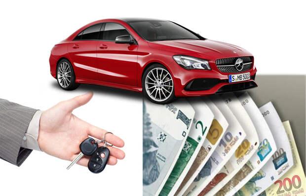 Как быстрее и дороже продать автомобиль???