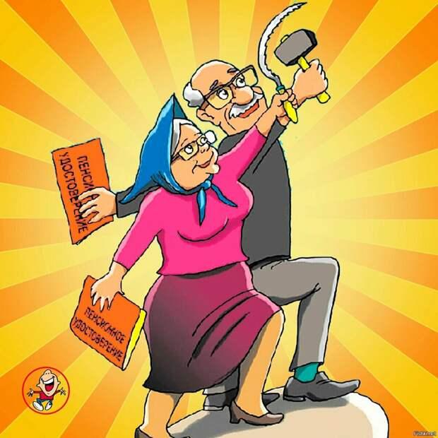 Средняя продолжительность жизни и пенсионный возраст не должны быть связаны