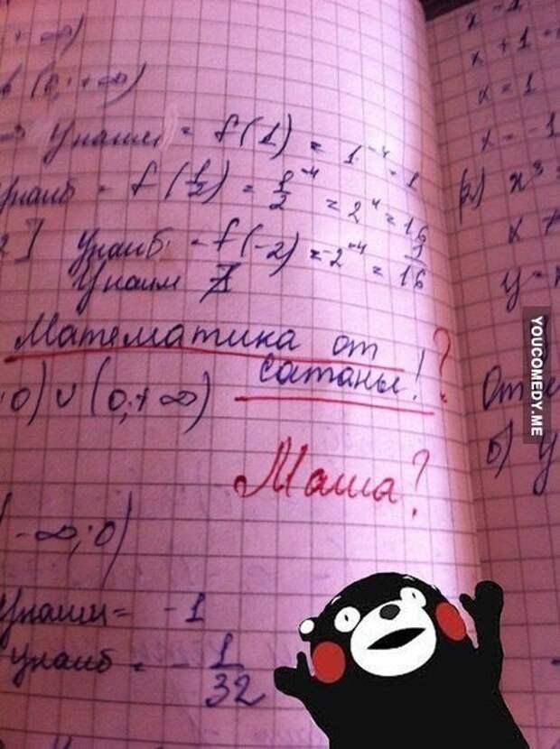 Маразмики :)