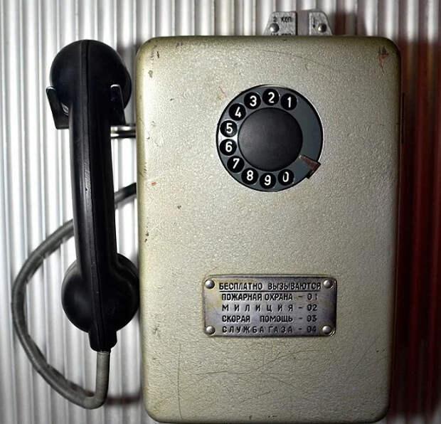 Телефонное хакерство нашего детства