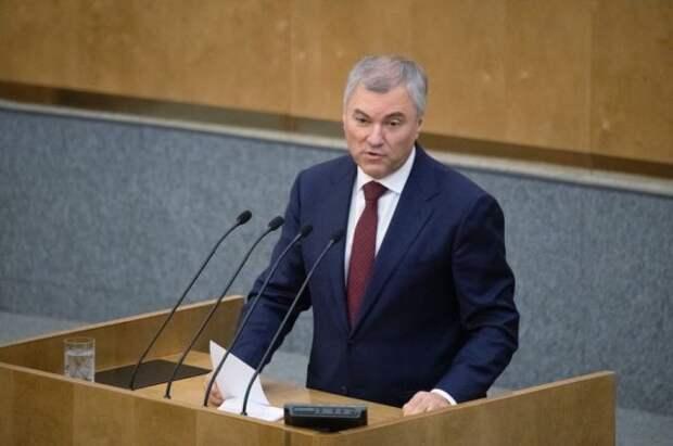 Председатель Госдумы Володин заявил, что Чехия «дважды себя выпорола»