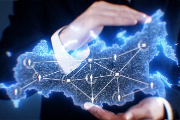 Эксперт выделил проблемы, решение которых необходимо для перехода к «цифровой экономике»