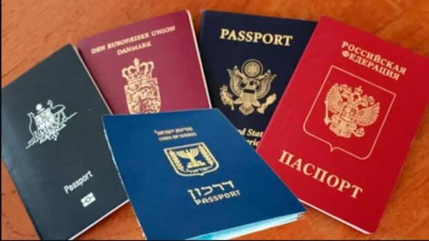 «Конец положен второму гражданству... Решение судьбоносное»...