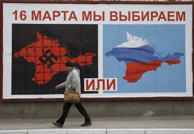 7 лет референдуму о воссоединении Крыма и Севастополя с Россией