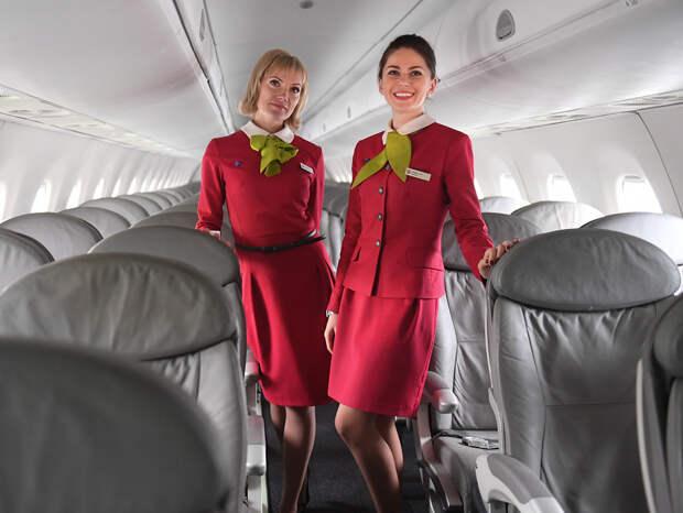 Что носят российские стюардессы (ФОТО)