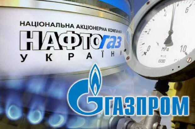 Газпром. Фото из сети.