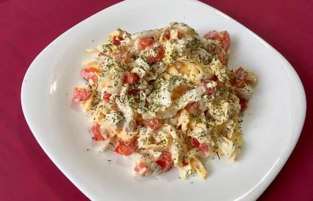 Вкусный белковый салат. Заменяет мне обед и ужин. Удерживаю вес вкусно