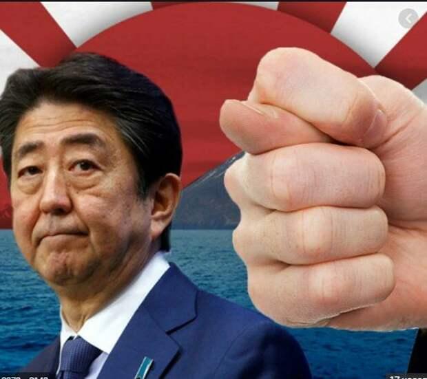 Мнение японского политолога о Курильских островах