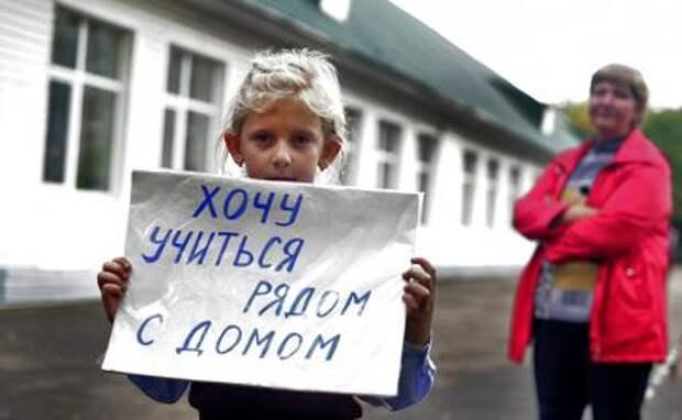 Целили в Госдеп, а попали в Россию?