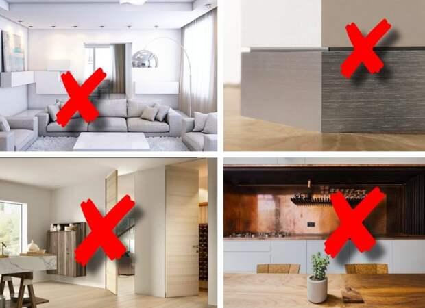 Дизайн ради дизайна: ТОП-5 как не надо