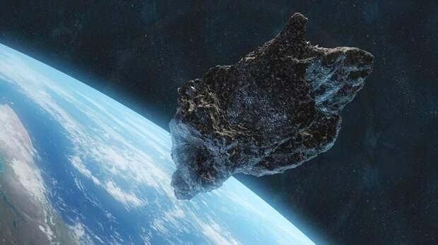 В начале лета к Земле приблизится астероид размером с Эйфелеву башню