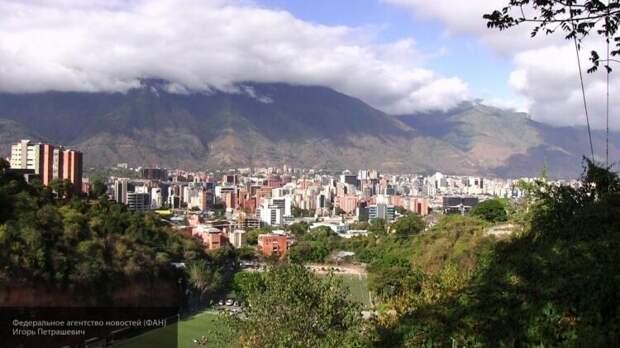 Военные Венесуэлы сбили самолет США с грузом наркотиков
