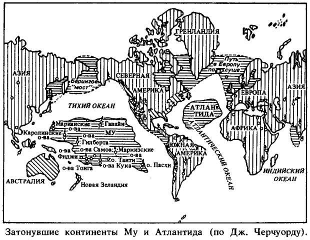 Загадочный континент Му