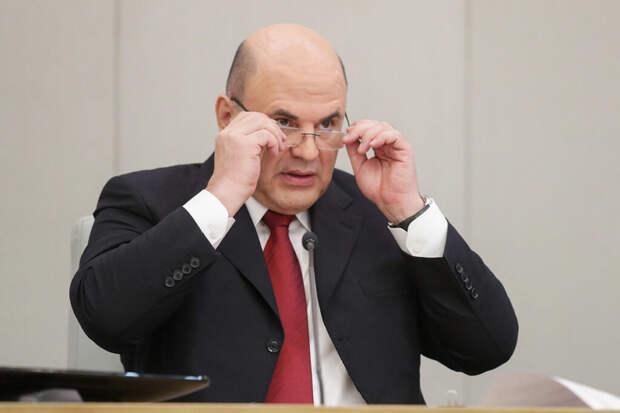 Мишустин выделил более 34 млрд рублей на новые выплаты семьям с детьми