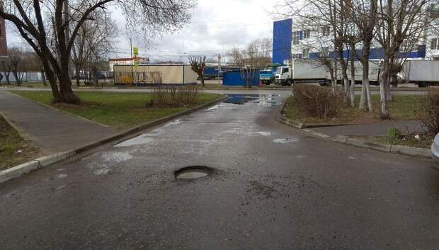 Рабочие заделали яму на Первомайской улице в Подольске