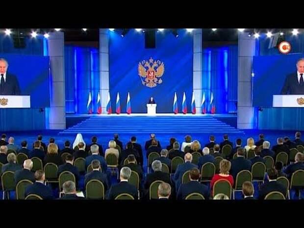 Выплаты семьям, борьба с COVID-19, детский отдых – Владимир Путин выступил с ежегодным посланием (СЮЖЕТ)