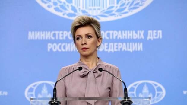 Захарова заявила, что ультиматум Чехии стоит оставить для НАТО