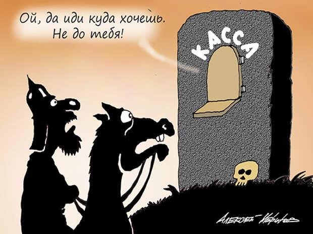 Работающие пенсионеры дождались перерасчета: 279 рублей на старость.  Почему пожилым трудящимся не хотят индексировать пенсию