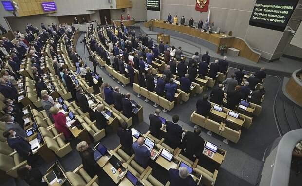 Госдума поддержала введение штрафов за хамство чиновников