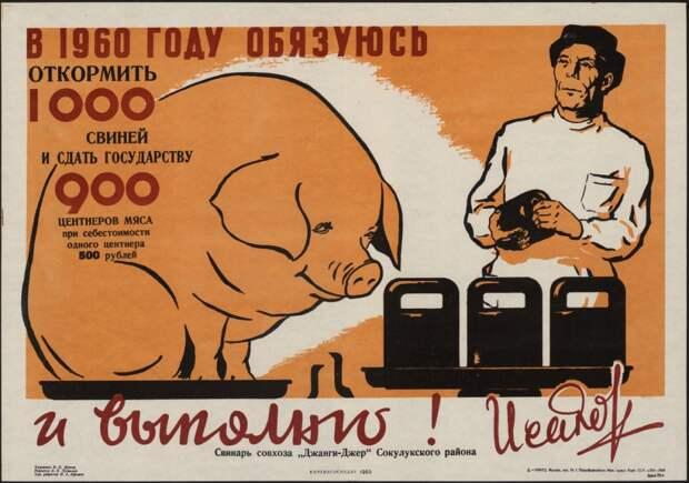 Колхозный оброк, древесина в пробирке и облик «российского патриота»