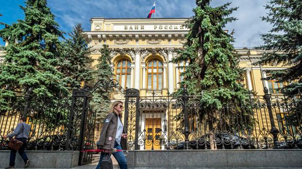 """Банк России осознал опасность """"экосистем"""" в экономике: Ждём решительных мер"""