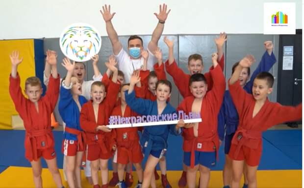 Школьный спортивный клуб получил звучное имя «Некрасовские львы»