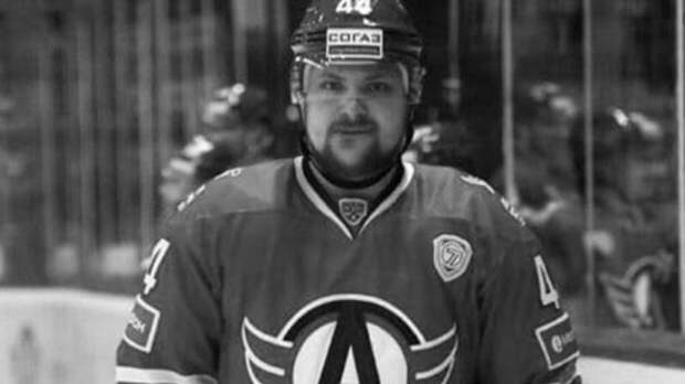 Молодой хоккеист Владислав Егин умер от коронавируса