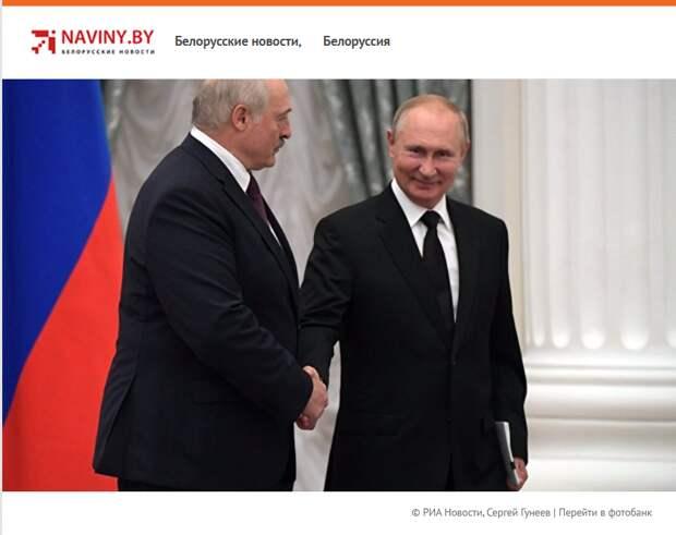 БН: Россия лишила Белоруссию независимости