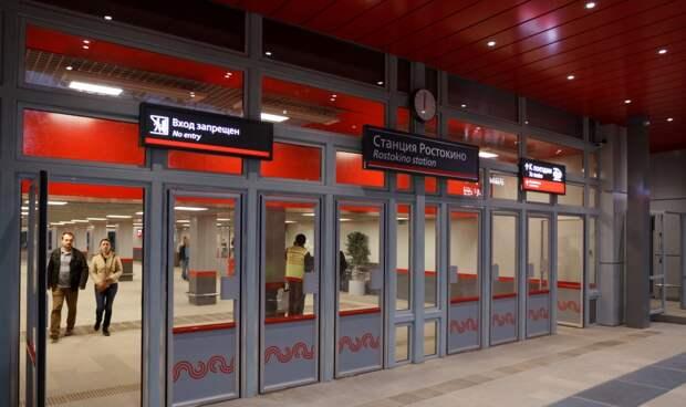 На станции МЦК «Ростокино» сделают дополнительный выход