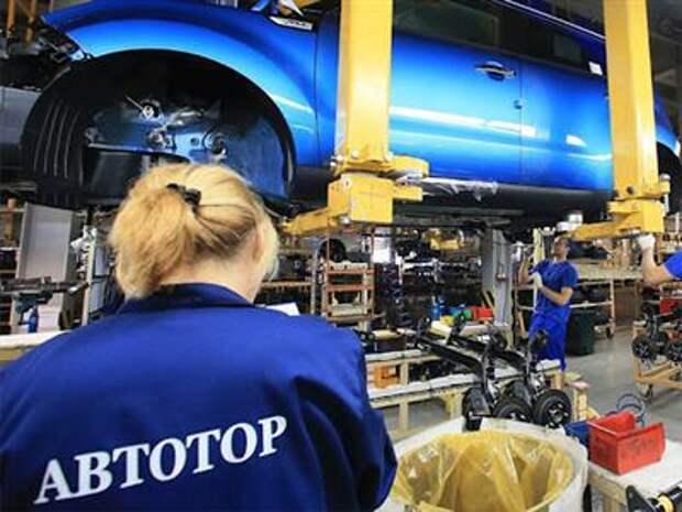 """""""Автотор"""" намерен начать выпуск собственных электрокаров в 2023 году, продажи - в 2024 году"""