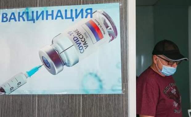 Средство от «московского штамма»: конец третьей волне положит обязательная вакцинация