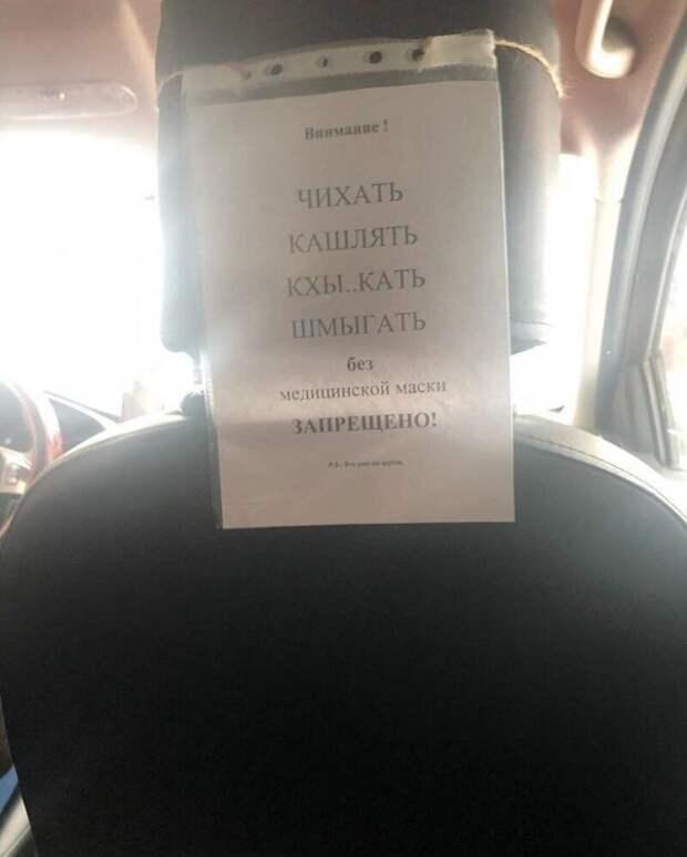 Забавные диалоги с таксистами