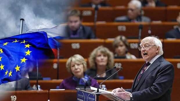 «Не мечите бисера вашего …». Зачем России этот ПАСЕшник?