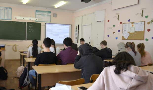 ВОренбуржье с 11 января стартовали занятия в очной форме обучения