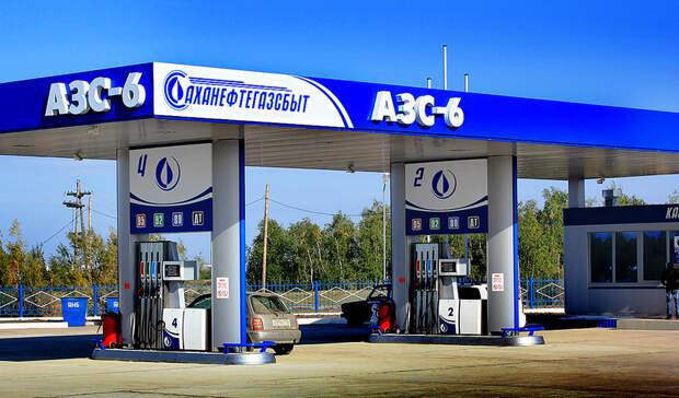 Первый отбор нефти изВСТО для нужд Якутии состоялся