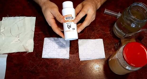 Как сделать непромокаемую ткань в домашних условиях: простой и работающий способ