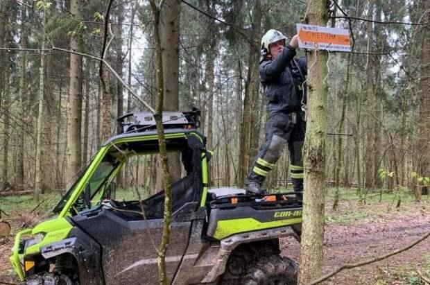 Координатор «ЛизаАлерт» Леонов рассказал о системе быстрой навигации в лесу