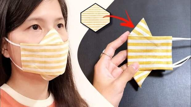 Очки запотевать не будут! Новая модель комфортной защитной маски