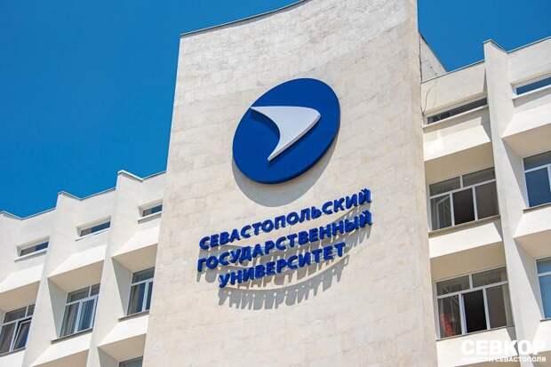 СевГУ вошел в число 70 лучших российских вузов в инженерно-технической сфере