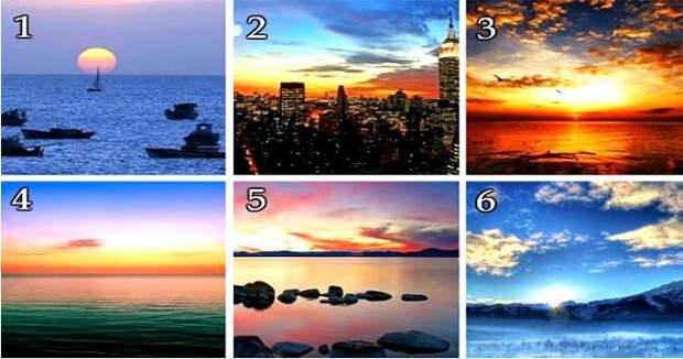 Выберите картинку заката и узнайте о чем втайне мечтаете