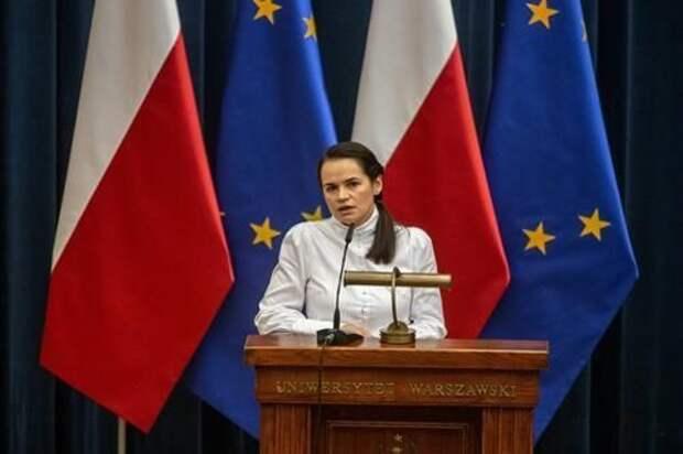 Тихановская опровергла влияние США на события в Белоруссии