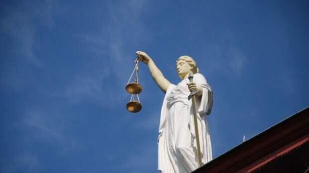 Бывшую волгоградскую судью Добрынину приговорили к двум годам колонии
