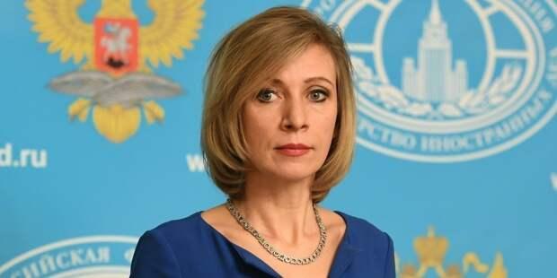 Захарова заявила, что РФ будет внимательно следить за НАТО в космосе